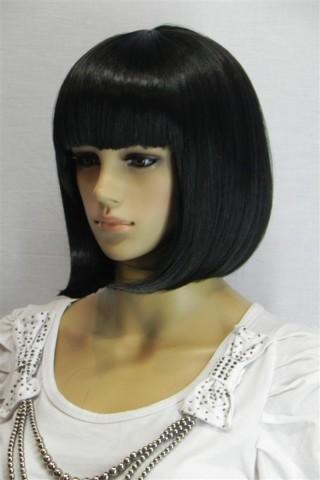 Beautiful Wig!