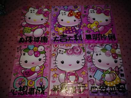 "❣️❣️❣️6 BRAND NEW KAWAII PASTEL COLORED ""HELLO KITTY"" ENVELOPES❣️❣️❣️"