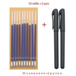 bullet Gel Pen 0.5mm Pen 2 + 10 Cartridge Office Supplies Test Accessories