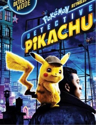 Pokémon Detective Pikachu Digital MA Code See Description *Ports to Vudu*