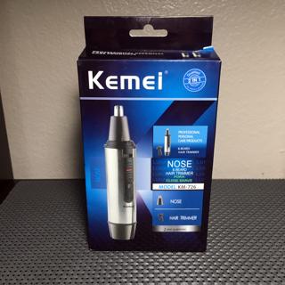Kemei Nose Hair Trimmer for Men's Beard Trimmer