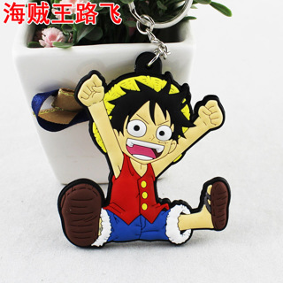 2015 Time-limited Hot Sale Men Chaveiros Porte Clef Animation One Piece Luffy Hand Keychain