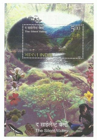 MNH India 2009 The Silent Valley Souvenir Sheet