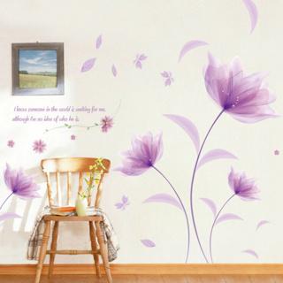 Removable Purple Flower Wall Stickers Vinyl Home Decor DIY