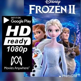 FORZEN 2 HD GOOGLE PLAY CODE ONLY
