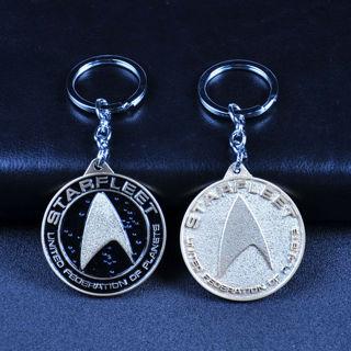 Sci-Fi movie Star Trek Design Logo Alloy Key Chains Keychain Keyfob Keyring