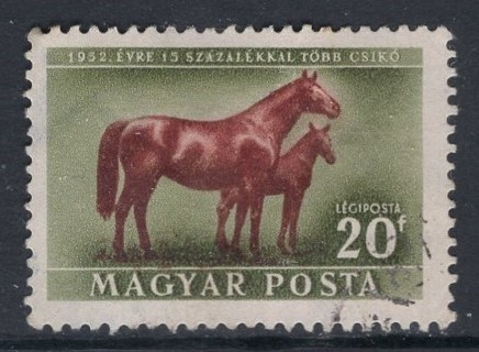 This Stamp #1162 (easy free shipping, just buy 25 or more listings)