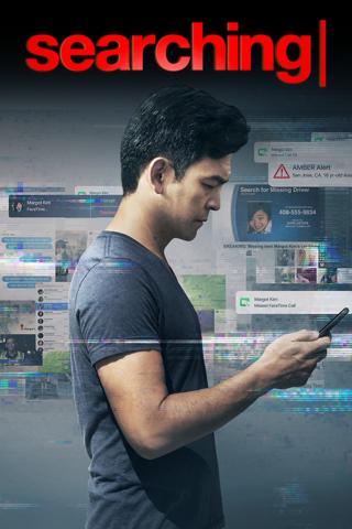 SEARCHING (HDX) VUDU OR (HD) iTunes Via Moviesanywhere