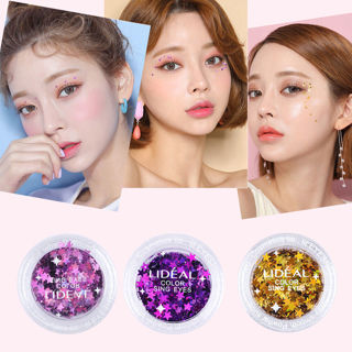 Super Eye Glitter Star Nail Face Body Eye Shadow Sequins Decorations Dance Party