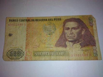 Foreign Money 1986 Peru