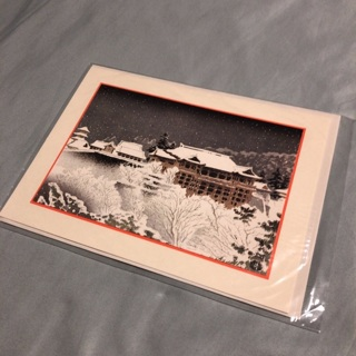 Brand New postcard from Kyoto, Japan