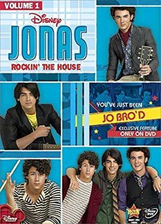 DMR DISNEY MOVIE REWARDS CODE FROM JONAS ROCKIN THE HOUSE VOL. 1!