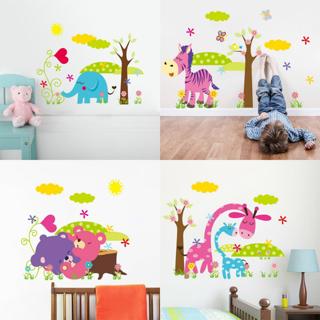 Jungle Animals Elephant Zebra Giraffe Art Vinyl Decal Wall Sticker Nursery Decor