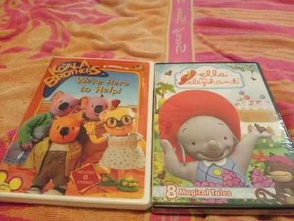2 new/sealed kid items
