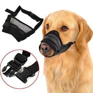 1x Dog Bark Mask TN5107