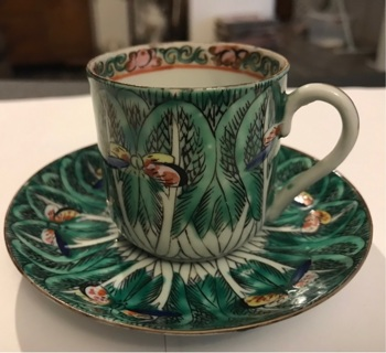 Gorgeous Green Hand Painted Demitasse Cup
