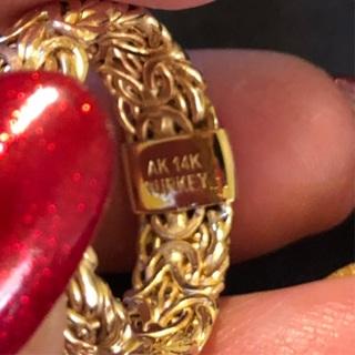 14kt Gold Bezentine Ring
