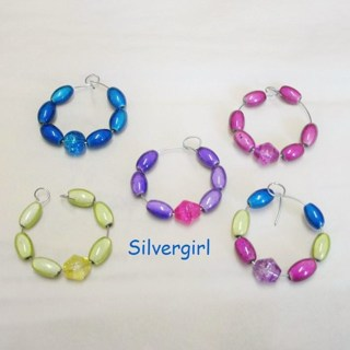 Set of 5 Colourful Wine Charms