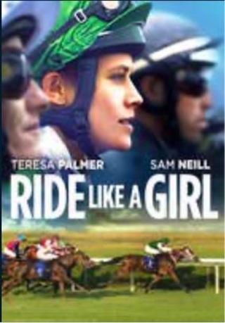 Ride Like A Girl HD Vudu copy