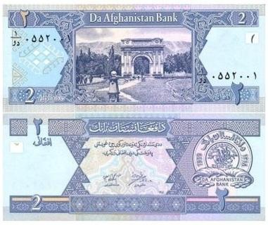 2002 Afghanistan - 2 Afghani