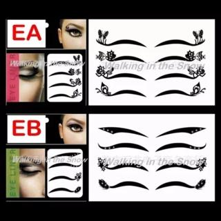 2PK Eyeliner Tattoos