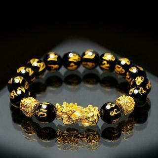 [GIN FOR FREE SHIPPING] Feng Shui Black Plated Obsidian Wealth Bracelet