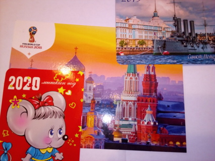 Russian postcard and 2 pocket calendars