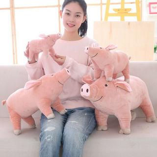 40cm Plush Cartoon Pig Toy Soft Stuffed Doll Kids Baby Gift Home Decor Boil