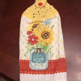 Hand Crochet Stove Towel. #SF