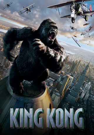 King Kong (2005) - HD digital code copy Movies Anywhere Vudu
