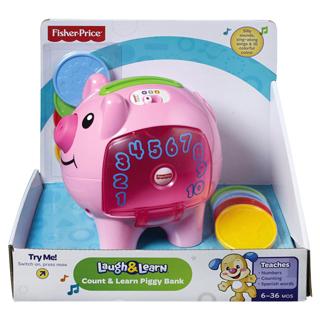 Fisher-Price Piggy Bank