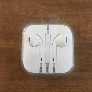Original Apple EarPods 3.5m