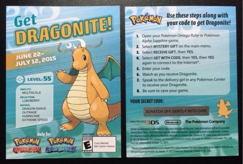 Free Dragonite Mystery Gift Code Video Game Prepaid Cards Codes
