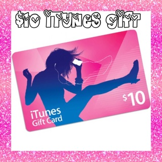 ❤️iTunes gift $10❤️sent to your iTunes wallet❤️