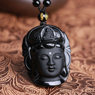 Beautiful Chinese Black Natural A Obsidian Carved Kwan-yin Pendant Necklace