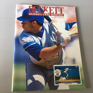 Beckett Baseball Card Monthly Magazine - April 1993 Issue #97