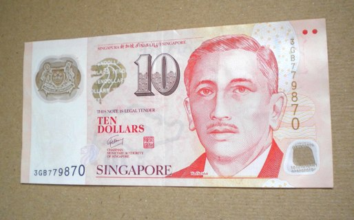 Collectable Singapore Sports $10 Banknote