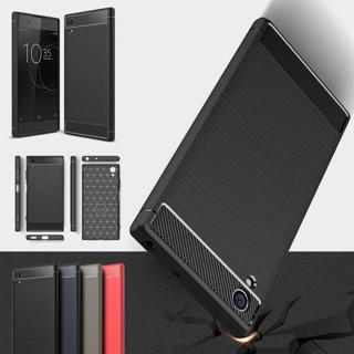 Carbon Fiber Texture Case For Sony Xperia XA1 XA2 Ultra XA2 Plus Soft TPU Case For Sony XZ3 XZ1 Co