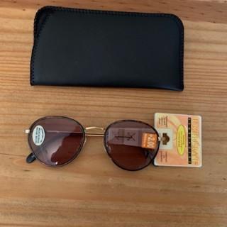 Brand New Foster Grant Tortoise Aviator Sunreaders Sunglasses w/ Case