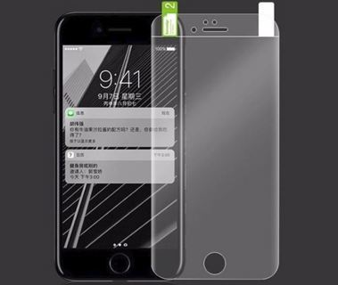 NEW Apple iPHONE 7 Plus, HD Clear Screen Protector for cell phone FREE GIFT