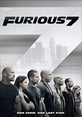 Furious 7 digital copy