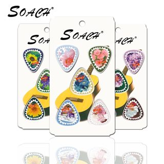 SOACH 2018 NEW 10pcs Flower stamp Thickness 0.71mm Celluloid with package sent randomly Guitar Picks
