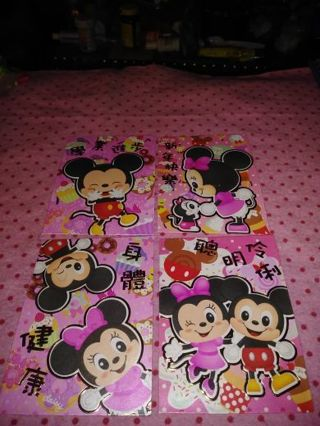 "❣️❣️❣️4 BRAND NEW KAWAII SWEET & TREATS ""MICKEY & MINNIE MOUSE"" ENVELOPES❣️❣️❣️"