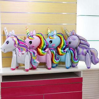 2Pcs Random DIY Rainbow Horse Foil Balloons Walking Balloons Birthday Party Decor