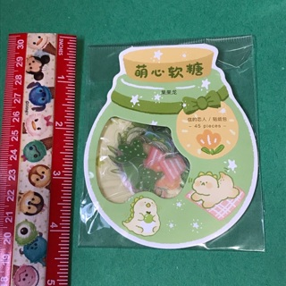 Green Dino bottle Kawaii sticker flakes sack NEW