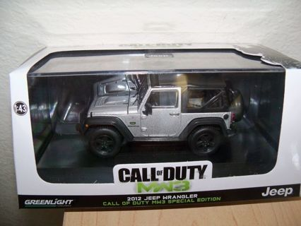 Free Greenlight Collectibles Call Of Duty Mw3 Special Edition Jeep