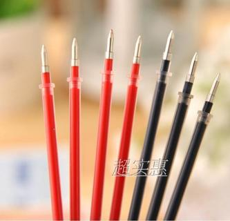 20 Pieces Lytwtw's Korean Version of Gel Pen Refill Wholesale Bullet Style Korea Stationery