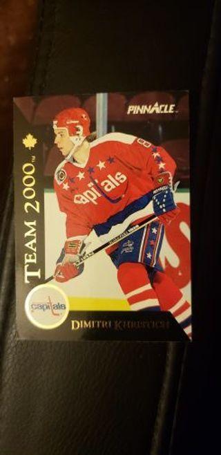 NHL Washington Capitals. Dimitri Khristich