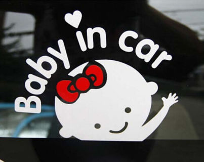 Baby In Car New Quote Decal Vinyl Wall Sticker Kids Art DIY Varies Car
