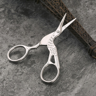 [GIN FOR FREE SHIPPING] Stainless Steel Embroidery Scissors Nail Stork Crane